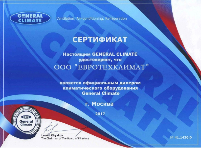 General Climate GC/GU-EAF07HRIN1